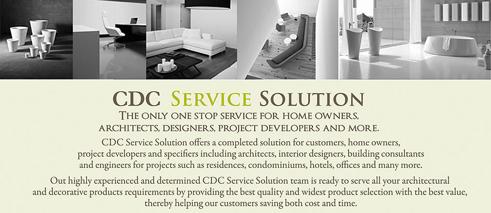 CDC Service Solution