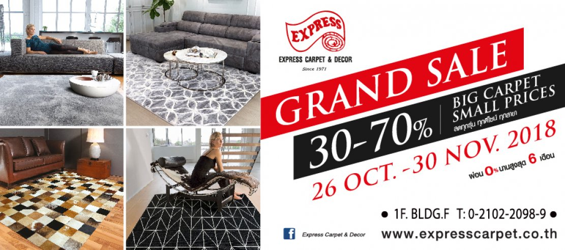 Express Carpet& Decor Grand Sale