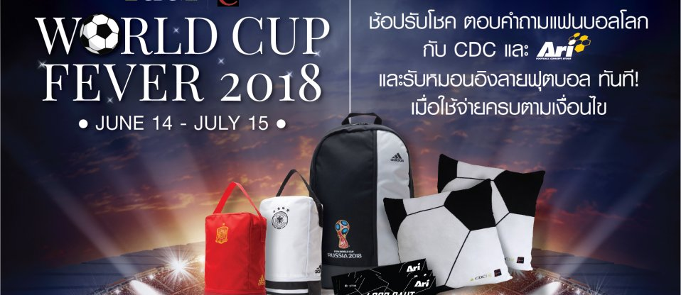 Crystal World Cup Fever 2018