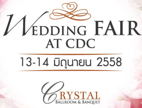 Wedding Fair 2015 At CDC