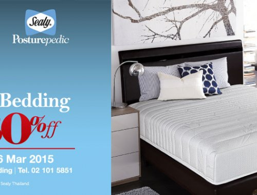 Sealy Grand Sale (up to 60%)