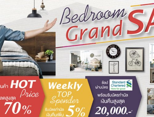 SB Design Square Bedroom Grand  Sale